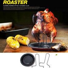 Куриный держатель утка стойка гриль Жарка для барбекю ребра антипригарная углеродистая сталь гриль курица тарелка