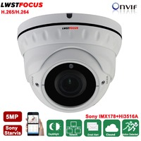 LWSTFOCUS Ultral Low Illumination H 265 264 Outdoor Dome Camera 5MP HI3516A 1 1 8 SONY