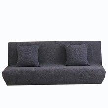 Эластичные, диван Чехол для гостиной Универсальный синего трикотажа диван покрывало стрейч чехлов для гостиной