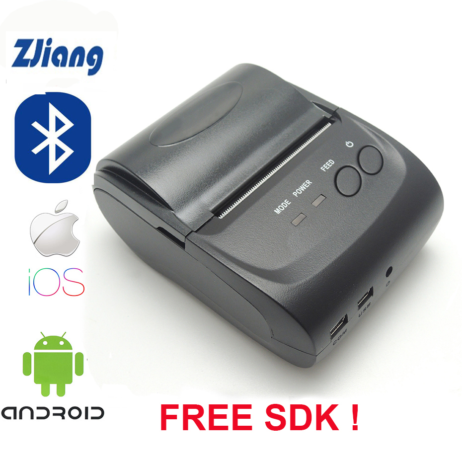 Przenośna Mini drukarka bluetooth 58mm bezprzewodowa termiczna drukarka paragonów do telefonu komórkowego 1500 mAh bez baterii SDK