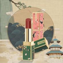 Barra de labios hidratante Oriental Vintage, barra de labios hidratante de terciopelo opcional de 5 colores, herramientas esenciales para maquillaje, llevar un cutis brillante
