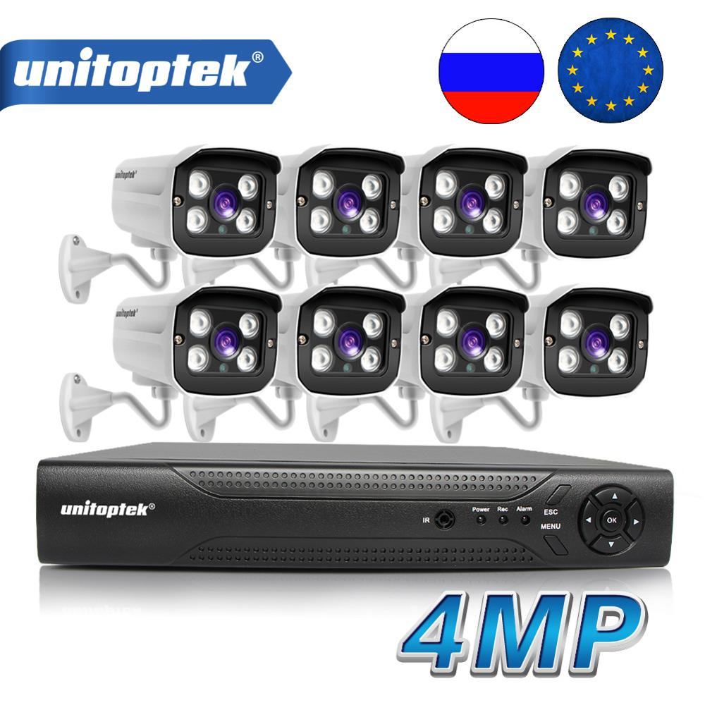 8CH Security 4MP IP Camera 48V POE NVR CCTV System 8Pcs Bullet IP Camera Outdoor Waterproof