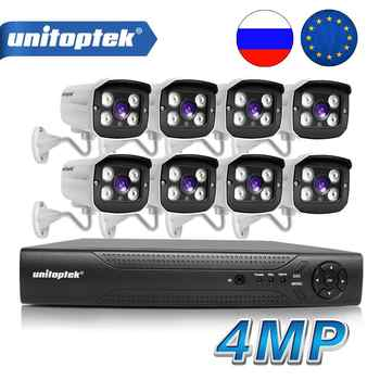 8CH Security 4MP IP Camera 48V POE NVR CCTV System 8Pcs Bullet IP Camera Outdoor Waterproof Night Vision Video Surveillance Kit - DISCOUNT ITEM  19% OFF All Category