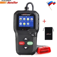 2017 OBD 2 Autoscanner KONNWEI KW680 Supports Multilingual Automotive Scanner OBD2 Auto Diagnostic Scanner Car Sticker as gift