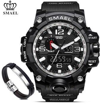 SMAEL Men Military 50m Waterproof Digital Watches Men's LED Quartz Clock Sport Watch Male relogios masculino 1545 + Bracelet Set