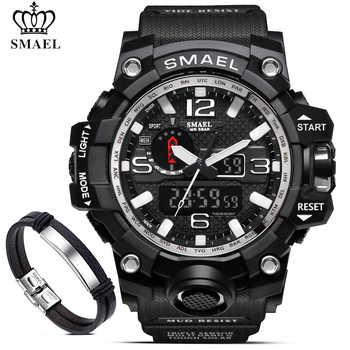 SMAEL Men Military 50m Waterproof Digital Watches Men's LED Quartz Clock Sport Watch Male relogios masculino 1545 + Bracelet Set - DISCOUNT ITEM  48% OFF All Category
