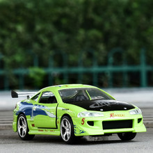 JADA 1:32 Scale High Simulation Alloy Model Car Mitsubishi Eclipse 2 Open Door Quality Toy Models Free Shipping(China)