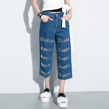 Лето 2017 г. и новые весенние модные женские туфли джинсы Высокая талия сплошной цвет свободные джинсы женские ботильоны-прямые брюки женские джинсы