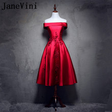 JaneVini Satin Burgundy Long Bridesmaid Dresses A Line Boat Neck Graceful  Embroidery Lace-up Back 8e1c06563707
