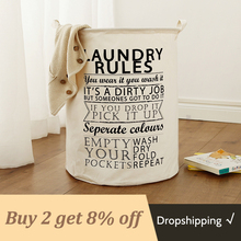 laundry today plan to wash rulesLaundry Basket Toy Storage Clothes Laundry organizer Baskets Home