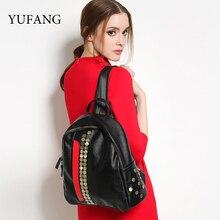 Yufang брендовые кожаные рюкзаки для женщин рюкзак для девочек-подростков Высокое качество модные рюкзак повседневная женская обувь школьные сумки