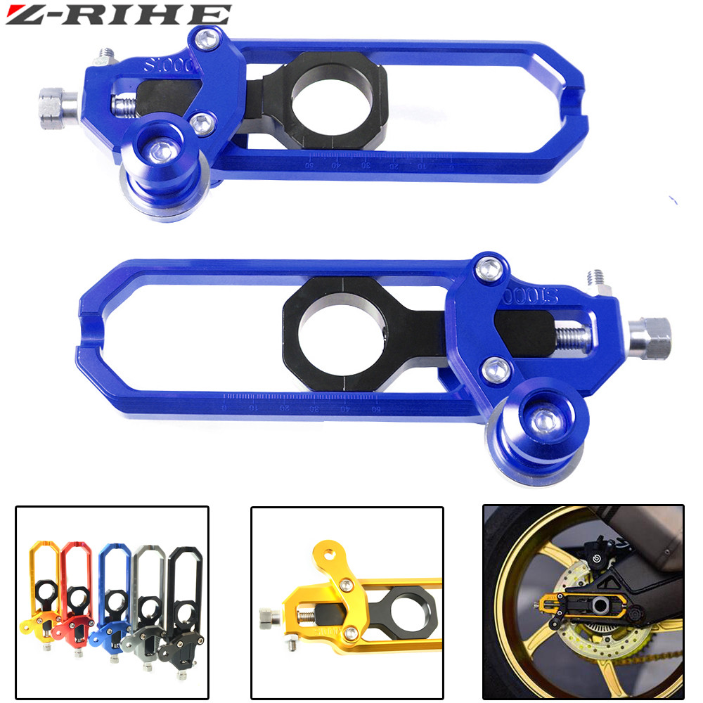 Motorcycle Left & Right Chain Adjusters with Spool Tensioners Catena For BMW S1000RR 2009-2014 / S1000R 2013-2017Motorcycle Left & Right Chain Adjusters with Spool Tensioners Catena For BMW S1000RR 2009-2014 / S1000R 2013-2017