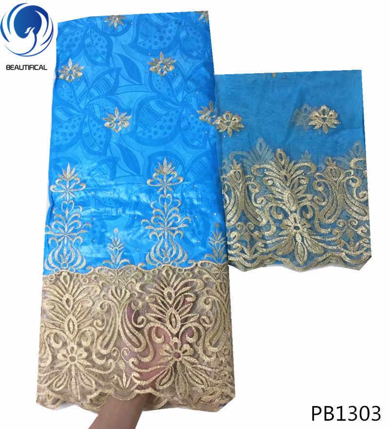 Красивые белые bazin Lace ткани для свадьбы высокого качества вышивки Базен riche с камнями 7 ярдов bazin broderie PB13