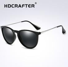 ╬ Солнцезащитные очки женские поляризованные 2018 женские солнцезащитные очки для женщин винтаж