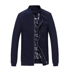 2017 new Leisure spring and autumn the leisure young jacket zipper men jacket Korean Slim collar thin jacket men tide M-XXXXL 52