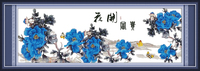 Blue Peony Flowers Big Size Traditional Chinese Style Cross Stitch Kit Embroidery Needlework Counted Cross Stitch