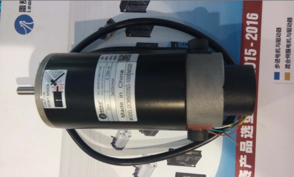 New Leadshine DC servo Brush motors DCM50205D-1000 work 24-48VDC output 0.25 to 1.56NM work with drive DCS810 Brush servo motor leadshine gongzheng gzc3212dp gzcs3206 3208ds printer dc servo motor drive dcs810