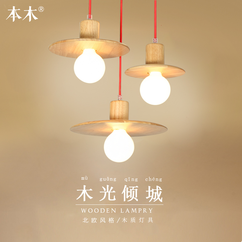 Japanese Pendant Light Kitchen Washitsu Tatami Decor Pendant Lamp Restaurant Living Room dining room Lighting japanese style indoor lighting ceiling lights washitsu tatami decor shoji lamp wood and paper restaurant living room hallway