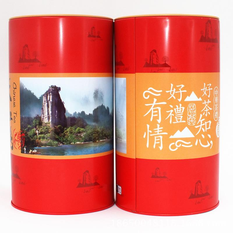 Da Hong Pao China Wuyi Cliff Da Hung Pao font b Health b font font b