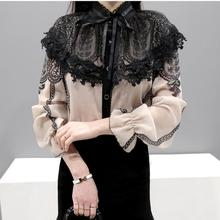 Women Fashion Shirts Stand Collar Lace Ladies Puff Sleeve Loose Chiffn Blouse Plus Size Female Top Chemise Free Shipping Shein