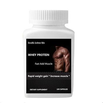 الإضافة السريعة للعضلات ، بروتين مصل اللبن ، الجلوكوز ، يام ، التورين ، فيتامين ب ، زيادة الوزن-100 قطعة/زجاجة 1