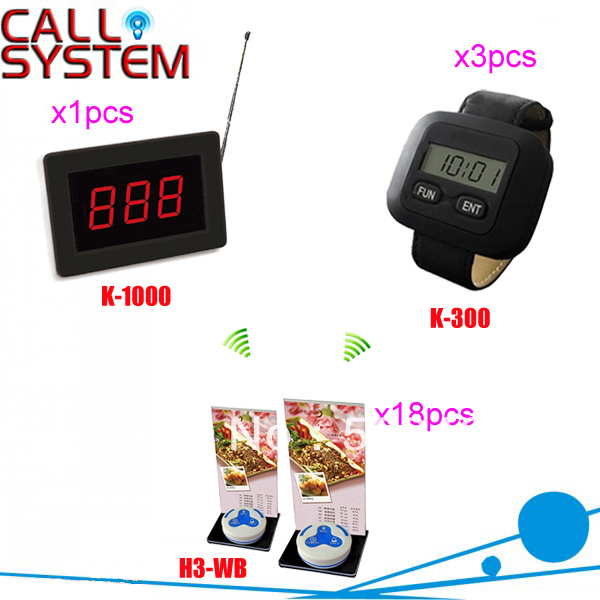 1 full set Restaurant Service Call Equipment of 18pcs waterproof call button + 3pcs watch pager + 1pcs 3-digit LED display