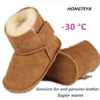 روسيا الطفل الأولى حمالات الرضع الدافئة أحذية جلد طبيعي الشتاء فو الفراء الفتيات الطفل الصبي الطفل أحذية جلدية هوك حلقة