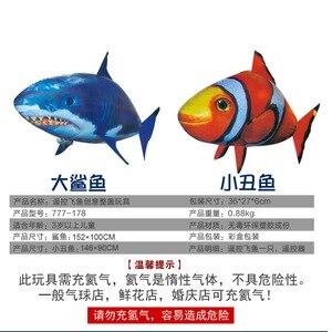 Image 2 - Uzaktan kumanda köpekbalığı oyuncak hava yüzme balıkları kızılötesi RC uçan hava balonları Nemo palyaço balığı çocuk oyuncakları hediyeler parti dekorasyon