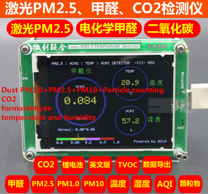 M5S Temperature and Humidity lithium battery CO2 TVOC PM2 5 CO2 S8 TEMP HUMI Detector Haze