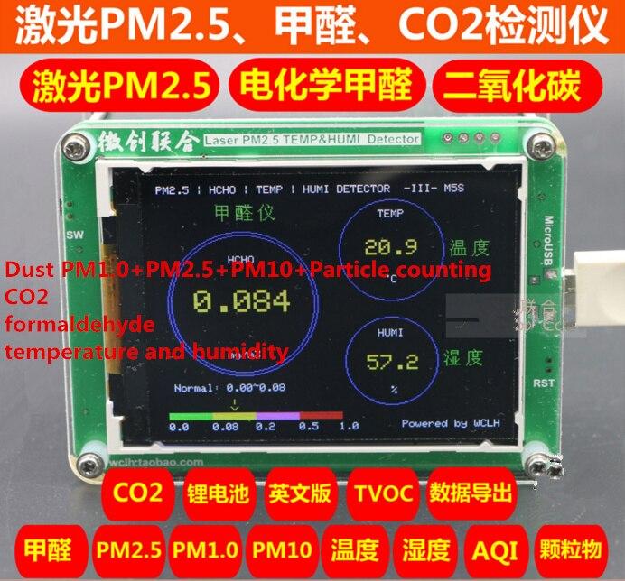 M5s Температура и влажность + литиевая батарея + CO2 + tvoc PM2.5 CO2 (S8) temp & Хуми детектор Haze PM2.5 датчики лазерной PM2.5 детектор