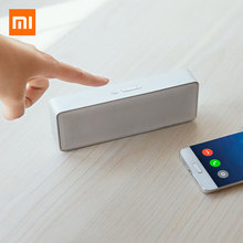 Xiaomi Mi Square Box Bluetooth Speaker 2 Stereo Portable Speakers 4.2 HD High Definition Sound Quality Play Music MP3