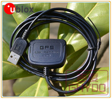 Waterproof Ublox u-blox 8 USB GPS Receiver Gmouse GPS/GLONASS Navigation support windows XP win7 win8 win10 linux
