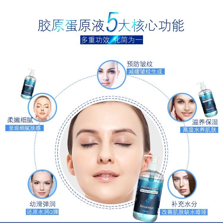 L'essence de la protéine de collagène hydratant anti-rides peau et peau contraction de couleur vive de l'acide hyaluronique des pores - 4