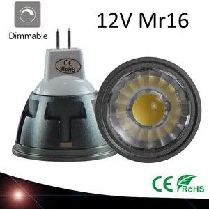 Светодиодная лампа высокой мощности MR16 GU5.3 COB 3 Вт 5 Вт 7 Вт, с регулируемой яркостью, Теплый Холодный белый свет MR 16 12V, лампа GU 5,3 220V