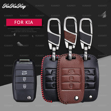 цена на Genuine Leather 3Button Smart Key Case Cover For KIA Sid Rio Soul Sportage Ceed Sorento Cerato K2 K3 K4 K5 Car Styling
