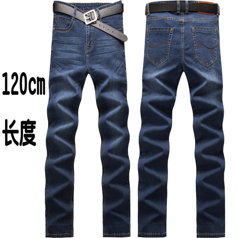 Online Get Cheap Extra Long Mens Jeans -Aliexpress.com | Alibaba Group