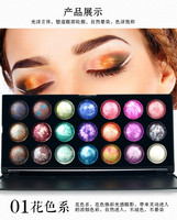 21 Color Fashion Eye Shadow Palette Cosmetics Mineral Makeup Eye Shadow Palette Eyeshadow Set For Women