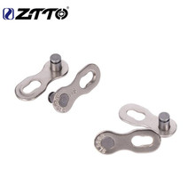ZTTO MTB Mountain Bike Road Bicycle Parts 6s 7s 8s 9s 10s 11s Speed Magic Master Missing Link For K7 Chain shimano road mtb full range of chains bike bicycle chains hg901 701 601 95 54 93 53 40 cn6701 11s 10s 9s 8s 7s 6s shimano chain