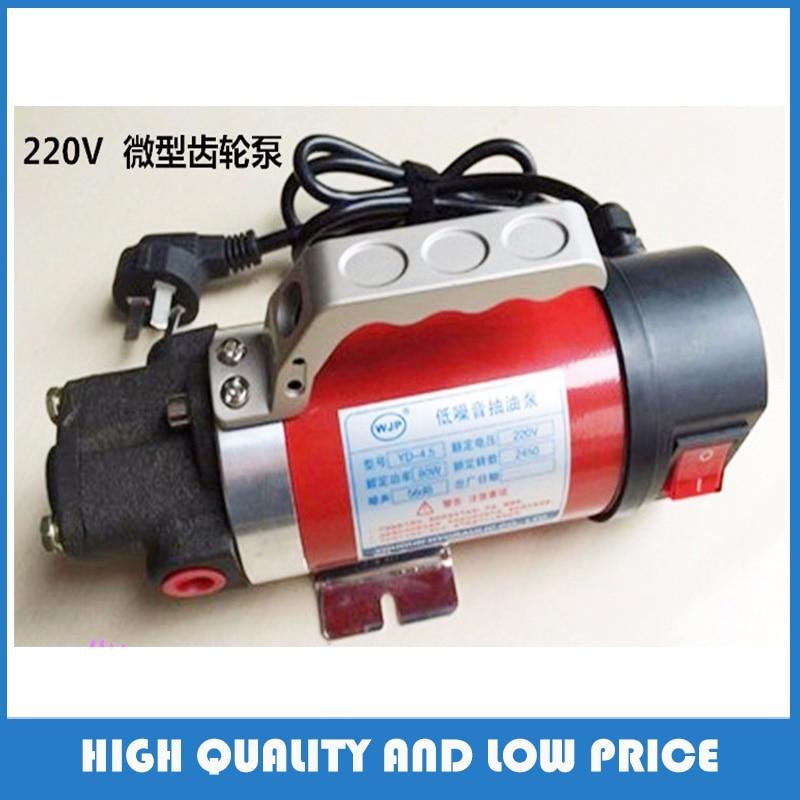 220V Gear Oil Pump 2.5L/min Car Oil Exchange Pump wcb 75 portable gear oil pump cast iron 220v 50hz