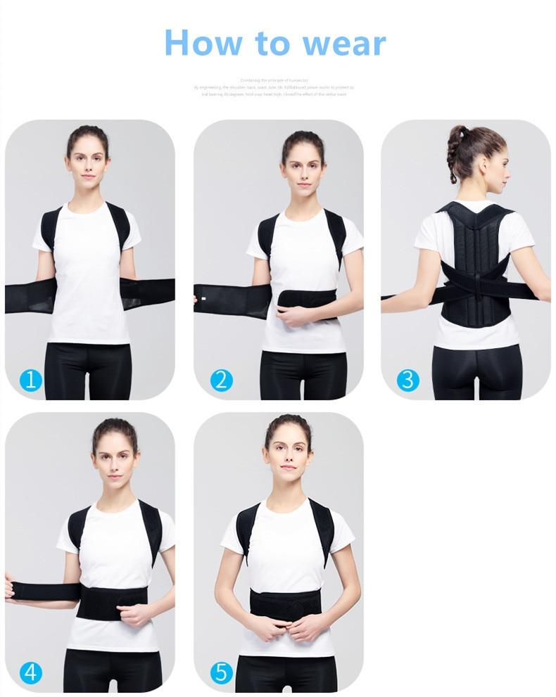 back support belt 6
