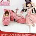 Ore no imouto ga konnani kawaii wake ga nai Oreimo Gokou Ruri cosplay Shoes Boots por encargo