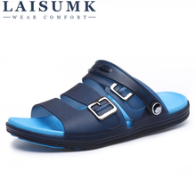 LAISUMK New 2019 Summer Men Sandals Fashion Hollow Out Breathable Beach Slippers Flip Flops Slippers male Sandals стоимость