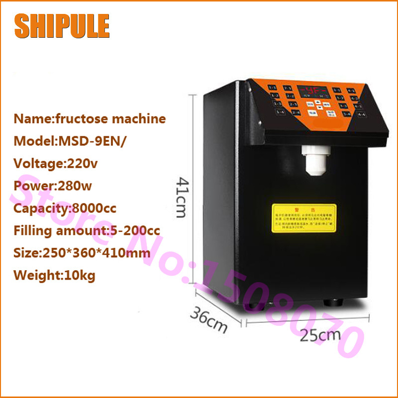 SHIPULE Made in China commercial syrup fructose dispenser machine for sale , electric sugar dispenser for bubble tea stainless steel high precision liquid syrup fructose dispenser measuring machine zf