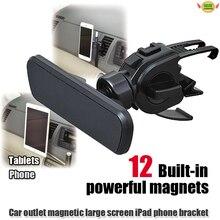 Car Vents moblie phone tablet bracket auto accessories ipad