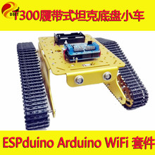 WiFi RC Control Robot Crawler Tank Chassis T300 with ESPduino Development Board+ Motor Driver Board by Android iOS