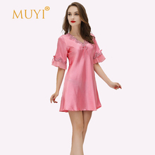 Купить с кэшбэком FREE SHIPPINGnew style v-neck satin silk bride lingerie loungewear female sexy pajamas women's sleepwear lady nightgown skirt
