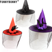 FUNNYBUNNY Tall Witch Hat With Feathers Veil Ladies Halloween Fancy Dress Decoration Party Supplies