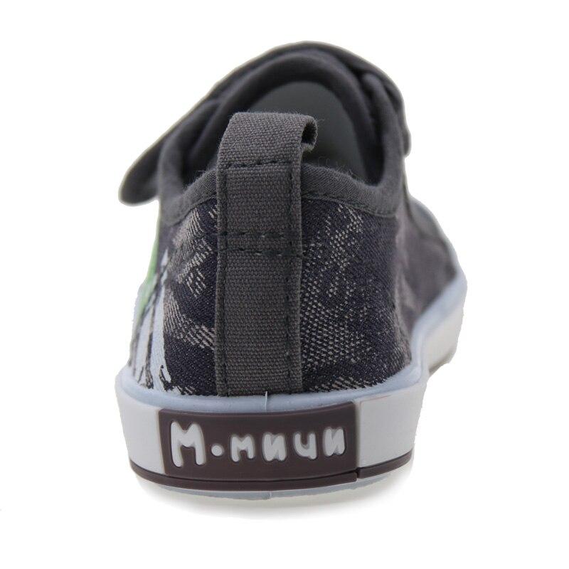 MMnun 3=2 Kids Sneakers Children Sneakers Boy Shoes Children's Sneakers For Boys 2019 Kids Shoes For Boys Size 25-30 ML1487