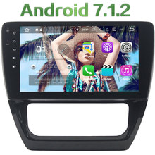 Quad Core 2GB RAM 16GB ROM Android 7 1 2 Car Radio Audio Stereo Touch Screen