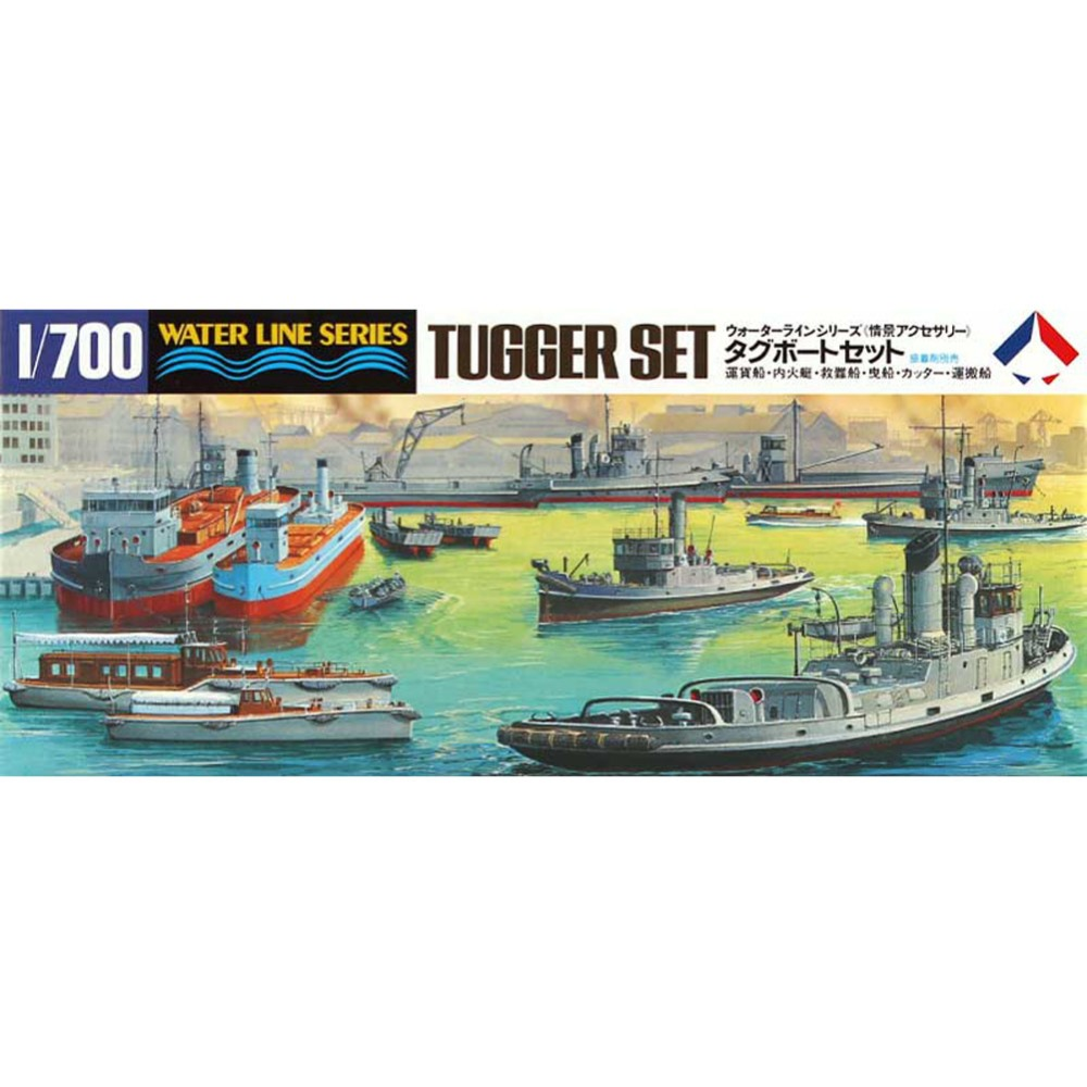 OHS Tamiya 31509 <font><b>1</b></font>/<font><b>700</b></font> Tugger Set Assembly <font><b>Scale</b></font> Military <font><b>Ship</b></font> <font><b>Model</b></font> Building Kits G image